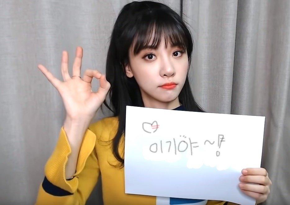 김민아 합성 롤드컵' 김민아 아나운서가 노출 의상 지적받자 한 행동 ...