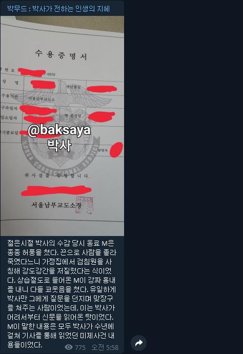 韩国裸贷 하선호
